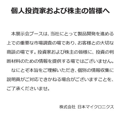 info_20140226