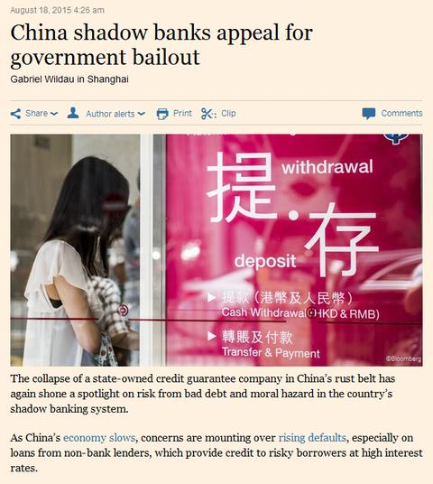 China shadow banks