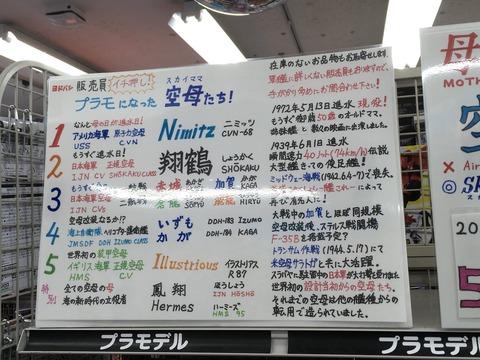 8年連続顧客満足度1位、ヨドバシカメラ店員有能伝説
