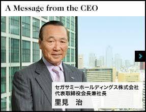 日本市場、石原さとみショックを警戒