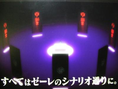 http://livedoor.blogimg.jp/masorira-kabu/imgs/5/1/516a4eb0.jpg