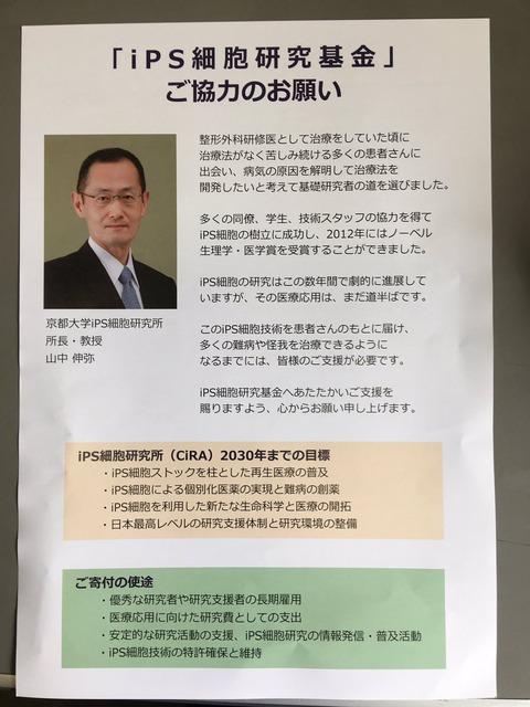 北尾吉孝のSBIホールディングス、畑違いのアナウンサー久保純子さんをわざわざ社外取締役に起用