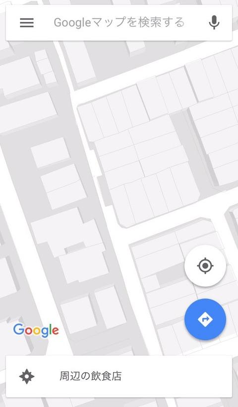私有地を位置指定道路と言い張る大阪の男、グーグルマップに戦いの痕跡を残す