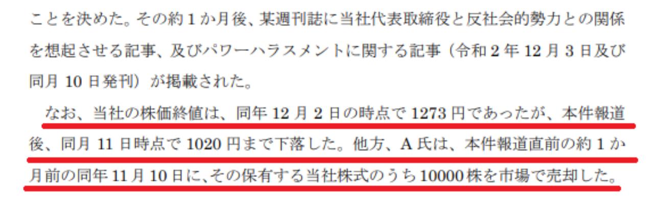 https://livedoor.blogimg.jp/masorira-kabu/imgs/5/5/556854ae.png