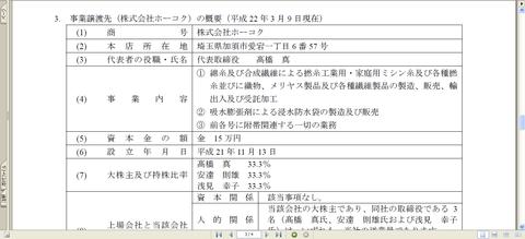 pdf (application-pdf オブジェクト)