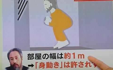 九死に一生の安田純平さん、詰めが甘い人質設定に謎深まる