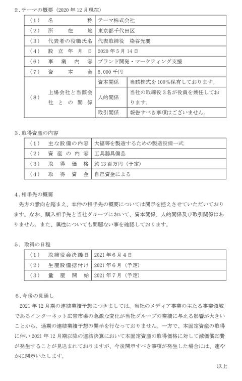 pdfFile-02