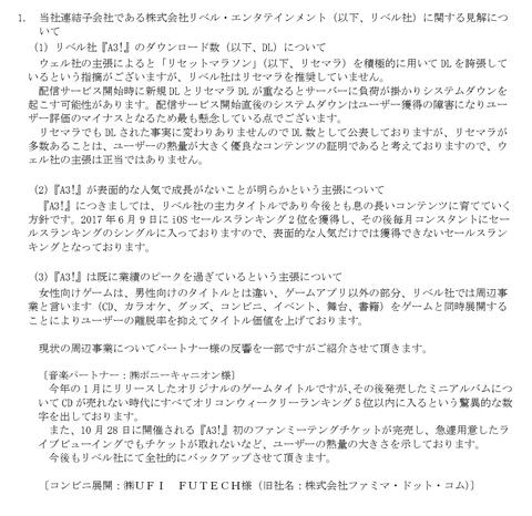 20171026_Aeria_02-001