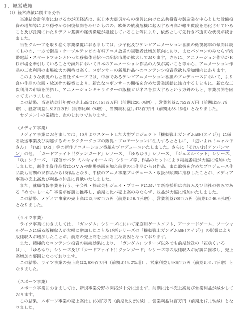 20121009_01-002