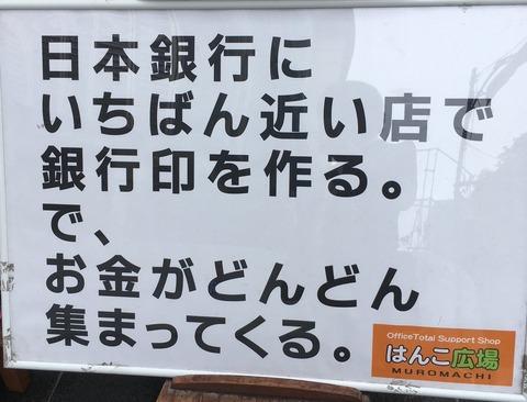 あの日G20参加者に書いた手紙が何遍も関西弁に意訳されていることをFSBマーク・カーニー議長はまだ知らない(そして卒業)