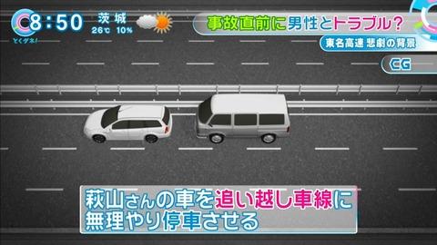 東名高速夫婦死亡事件、ドライブレコーダー祭と巻き込み事故を誘発