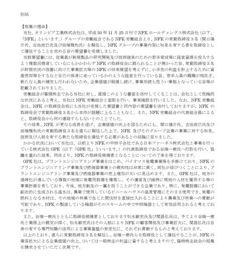 news_181211-03