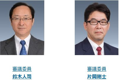 日銀審議委員の片岡剛士さん、鮮烈の金融政策決定会合デビュー