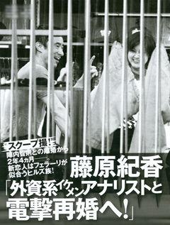 20110722_norika_011