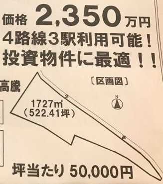 NHK総合を常に実況し続けるスレ 139479 十三夜 ->画像>204枚