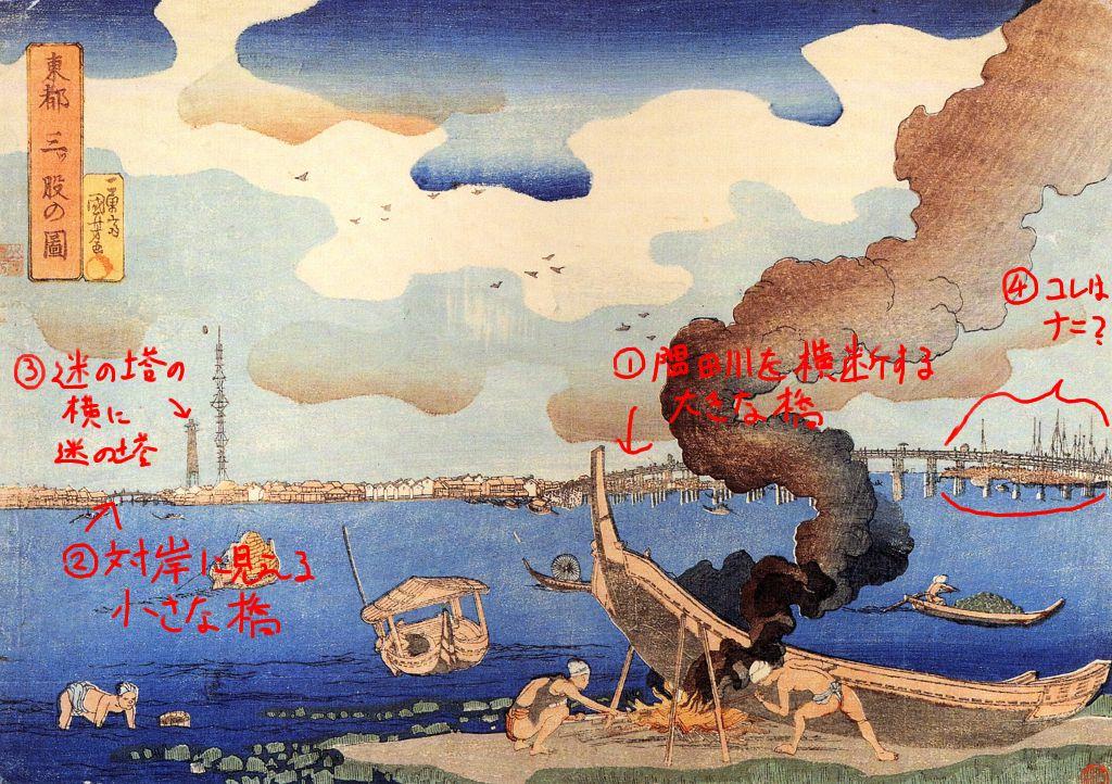 歌川国芳の画像 p1_33