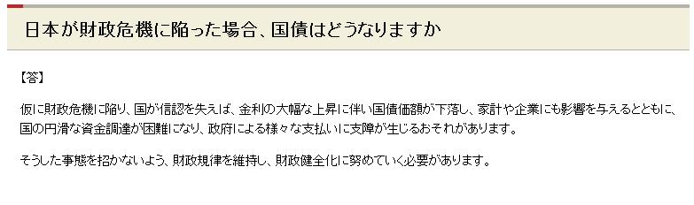 【れいわ新選組】#山本太郎 代表、テレ朝生放送で総理大臣を目指すことを断言 ★12 YouTube動画>6本 ->画像>29枚