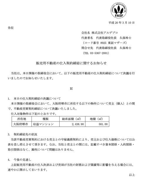 document(5)