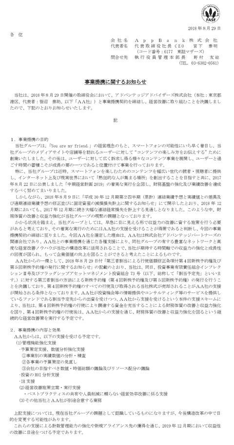 pdfFile-001