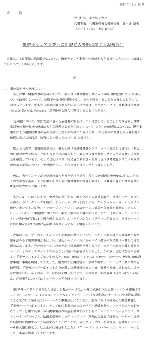 20171214_02_J-001