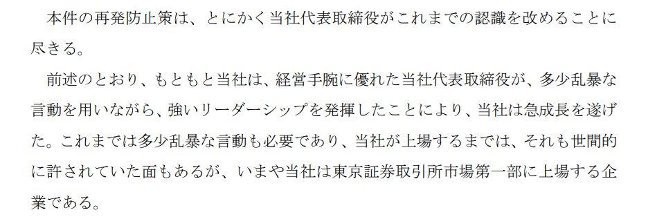 https://livedoor.blogimg.jp/masorira-kabu/imgs/a/7/a7ad7168.jpg