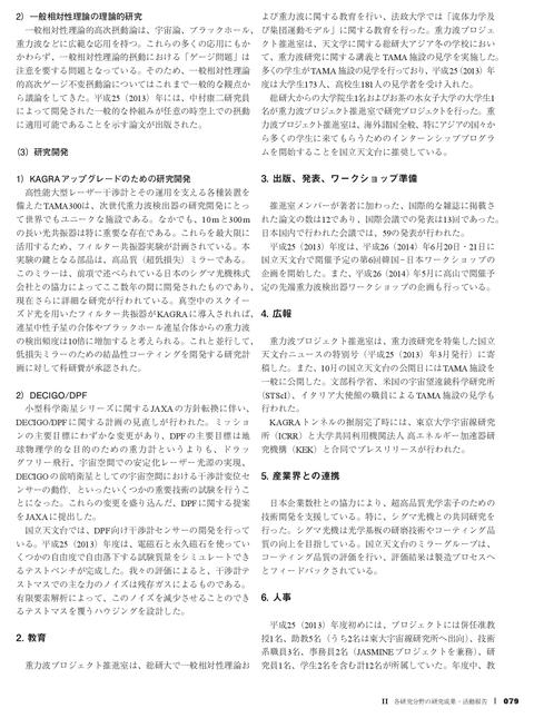 j_web_054-107