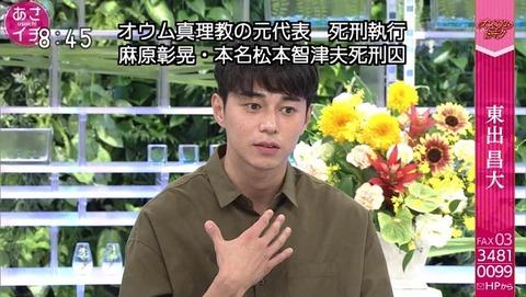 飯田グループ森和彦会長に女性スキャンダル、お相手は歌手の華原朋美さん