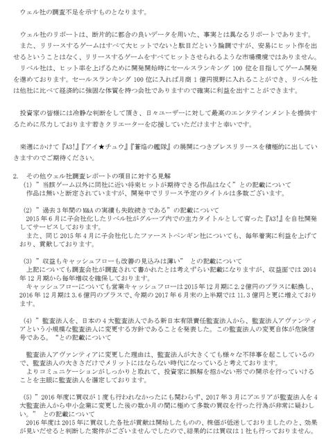 20171026_Aeria_02-003