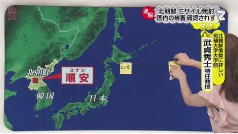 北朝鮮の「けものフレンズ最終回」中止圧力に屈しなかったテレビ東京、文字どおり株を上げる