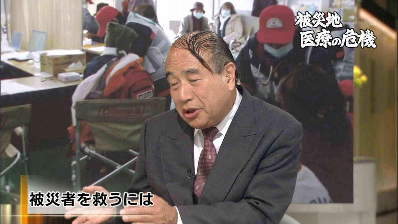 【速報】報ステに出てきた解説者の風貌が何か凄い