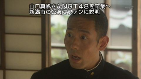タイミング悪くNGT48荻野由佳さん起用のアダストリア、炎上・不買運動・謝罪の末に株まで下がったことにされる