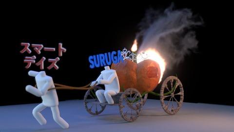 かぼちゃの馬車と一緒に炎上のスルガ銀行、400億円弱の貸倒引当金を積み増し