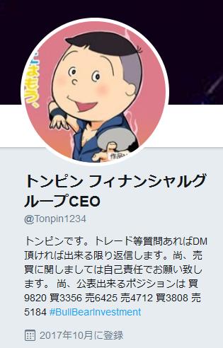 山田亨とその仲間たち、エムティジェネックスの大株主に浮上