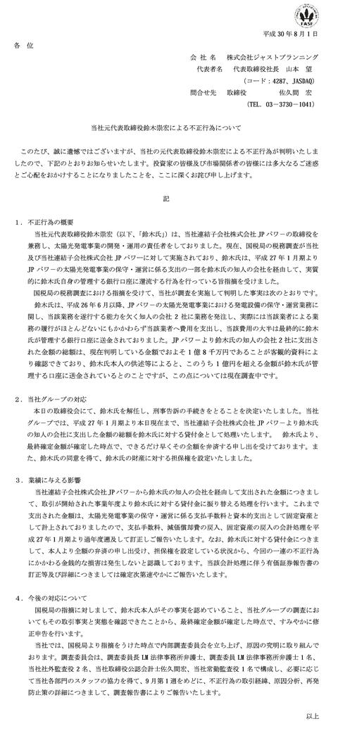 pdf_file-001
