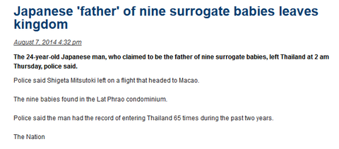 Japanese 'father' of nine surrogate babies leaves kingdom