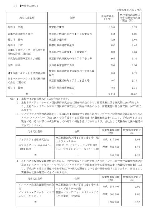 43_report_4th
