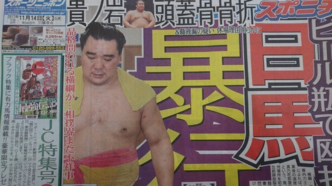 日馬富士のビール瓶殴打事件、使用メーカーは叩きやすいアサヒビールが最有力か