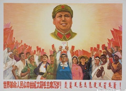 ブックオフ、古本屋なのに焚書を行った文化大革命パロディ広告