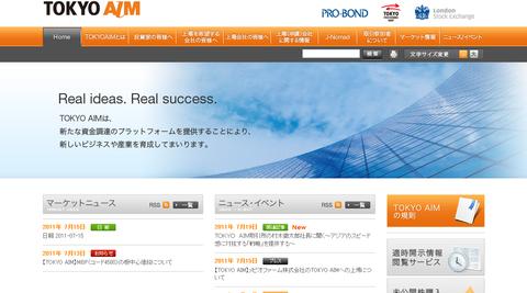 TOKYO AIM
