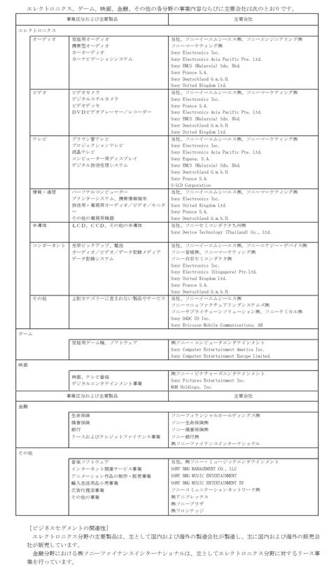 h17_yu-002