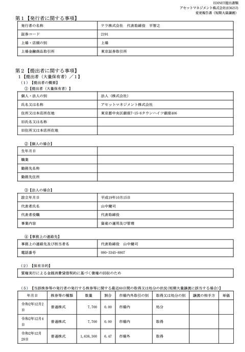 S100KGWY-01