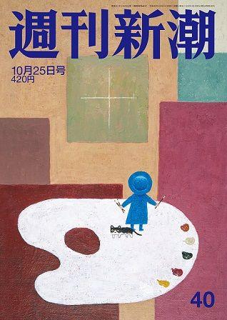 シノケングループ、週刊新潮の追求を「社内調査の実施の検討」でお茶を濁しにかかる