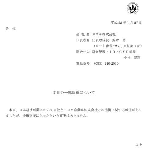 140120160127496352