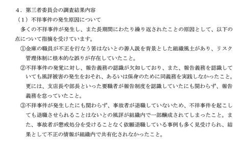 news20180420-008
