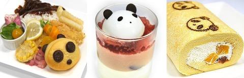 Panda-menu