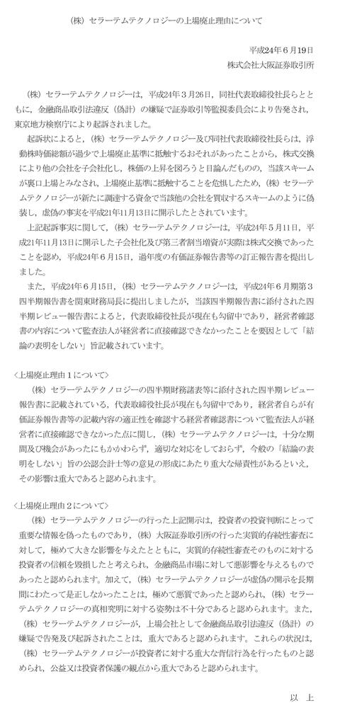 news21905_01-001
