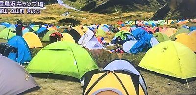 連休キャンプー1