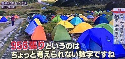 連休キャンプー3