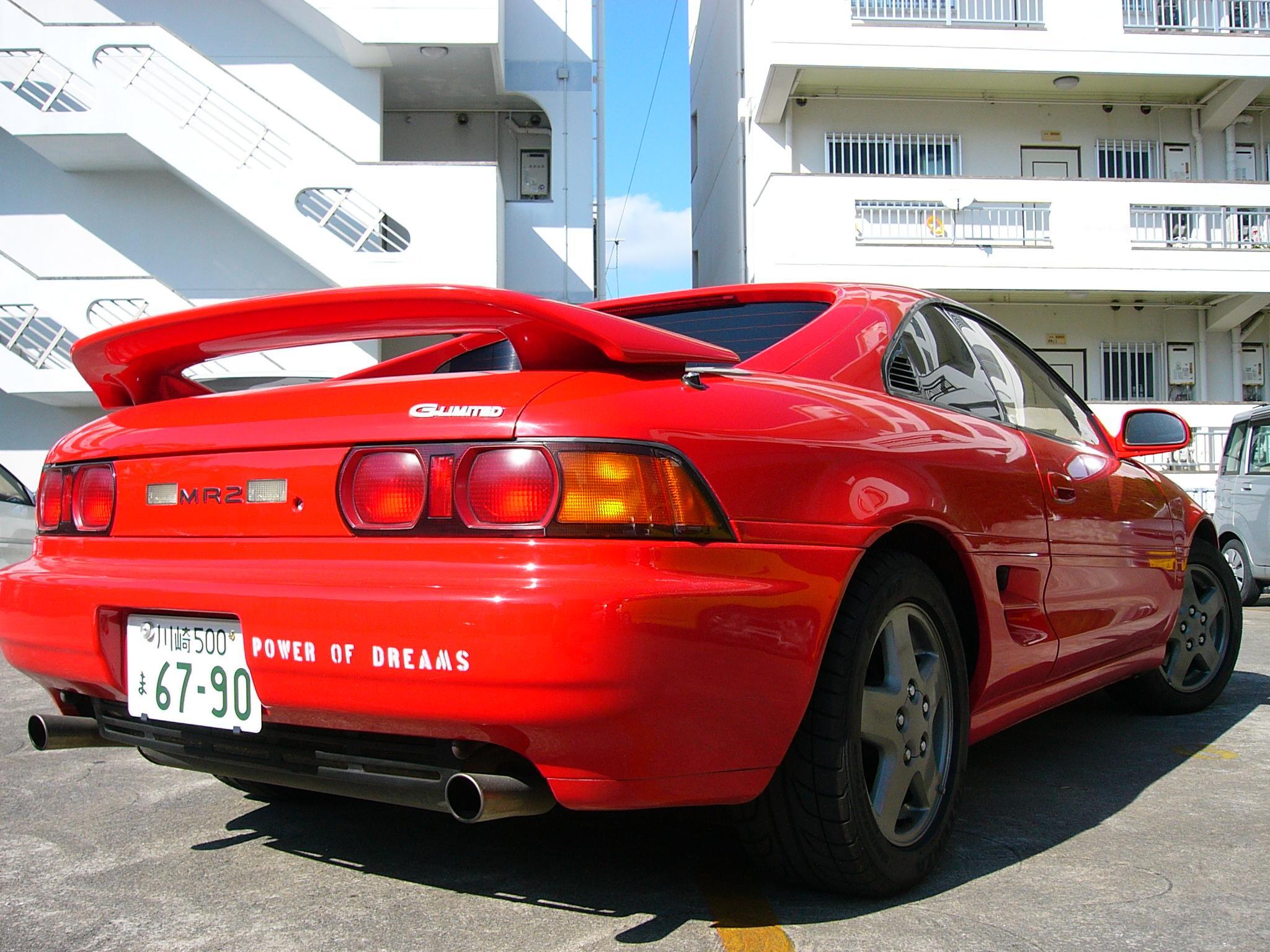 MASSA Auto Trading Japanese used car information : Stock ...