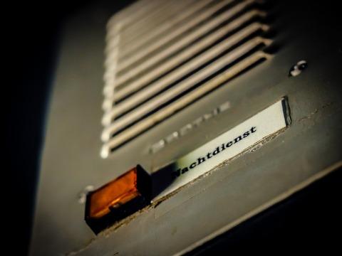ドアホンの子機を安く買う方法|互換性あり【増設、交換】